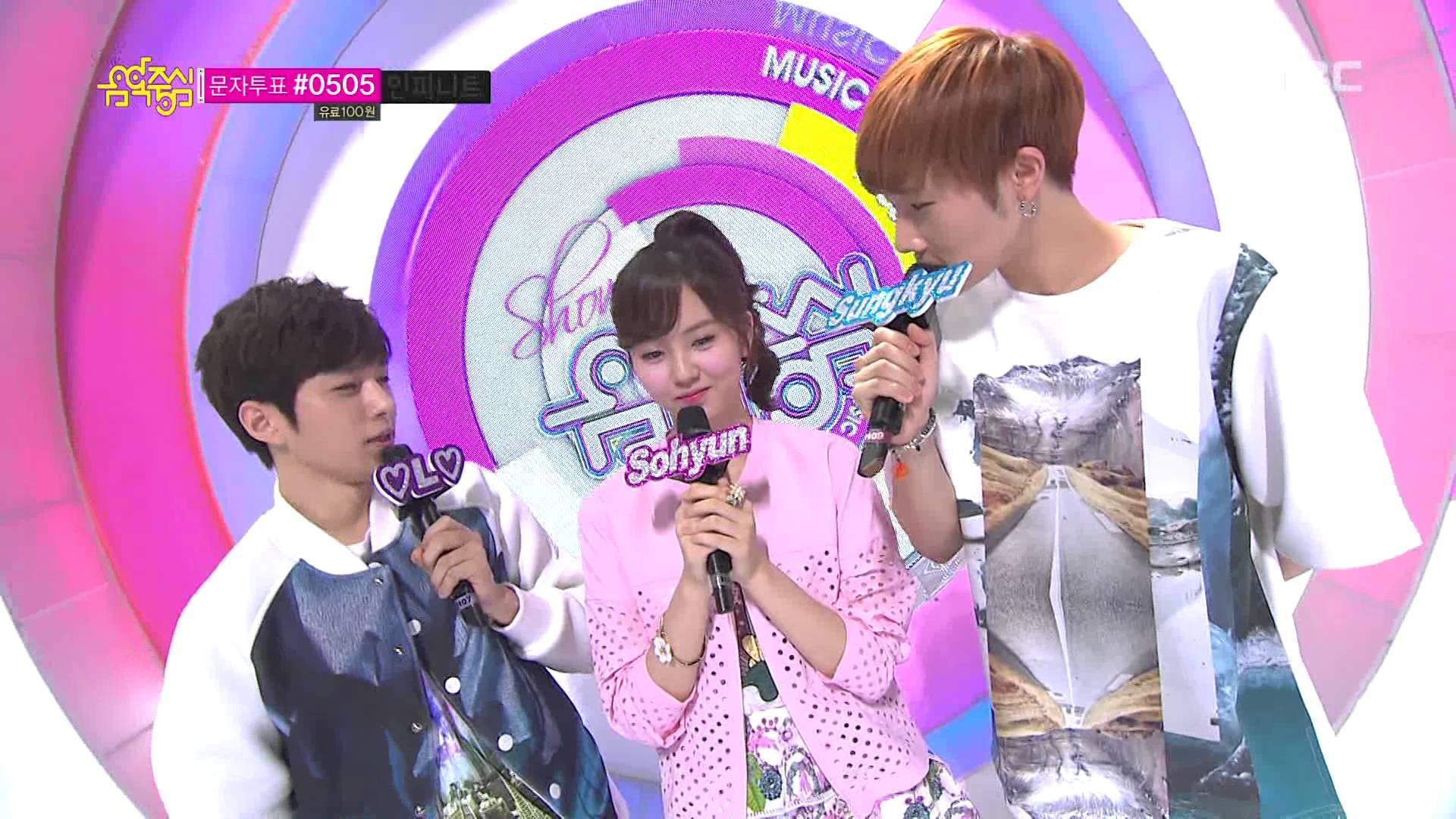 "Foto Kim So Hyun became MC at MBC music program ""Music Core"" (2)"