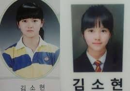 Foto School Photos of Kim So Hyun