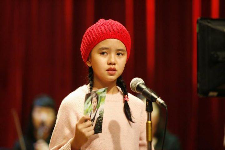 "Foto Kim So Hyun in ""Sin of a Family"" (2011)"