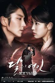 Korean Drama Poster Moon Lovers – Scarlet Heart: Ryeo (1)