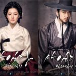 "Profil Lengkap Pemain K-Drama ""Saimdang, Light's Diary"""