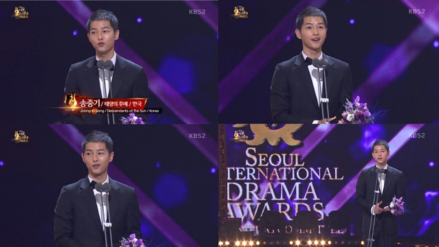 "Song Joong Ki Won the Best Korean Actor for the role in ""Descendants of the Sun"""