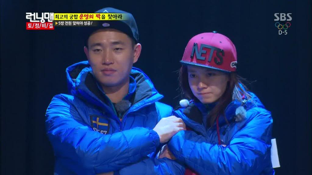 gary-leaving-running-man-1