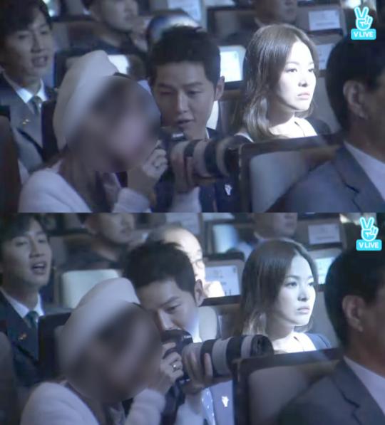 song-joong-ki-and-bts-fan-1