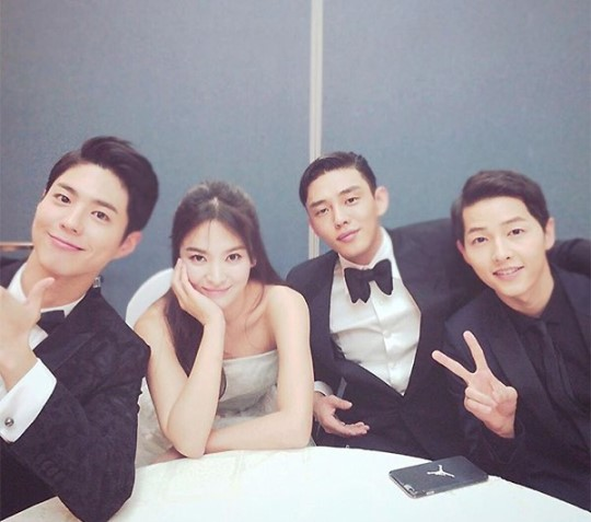 Song Joong Ki and Song Hye Kyo are good friends of Park Bo Gum and Yoo Ah In