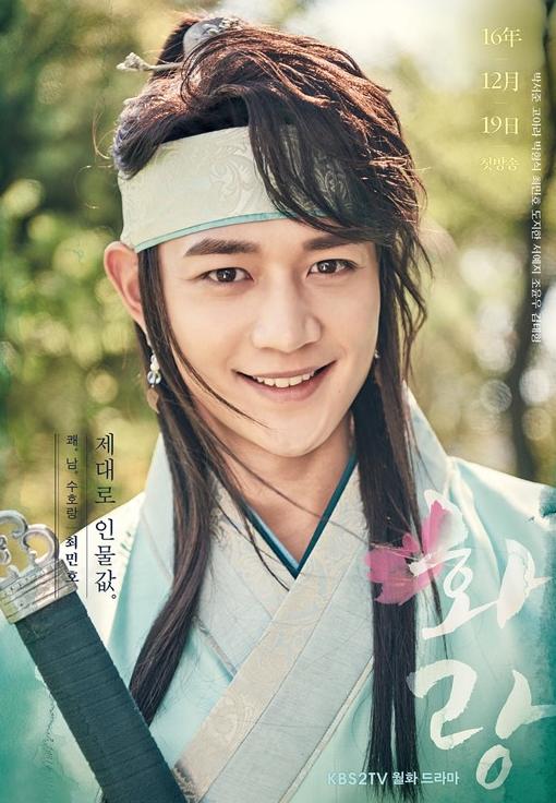 """Choi Minho, K-Drama """"Hwarang: The Beginning"""" Poster"""