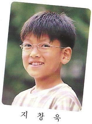 Ji Chang Wook's Childhood Photo