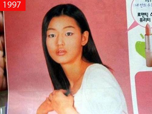 jun-ji-hyun-debut-picture-1
