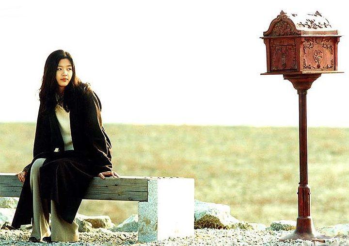 jun-ji-hyun-il-mare-2000