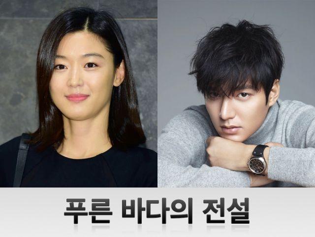 Choi tae joon and jo bo ah dating 7