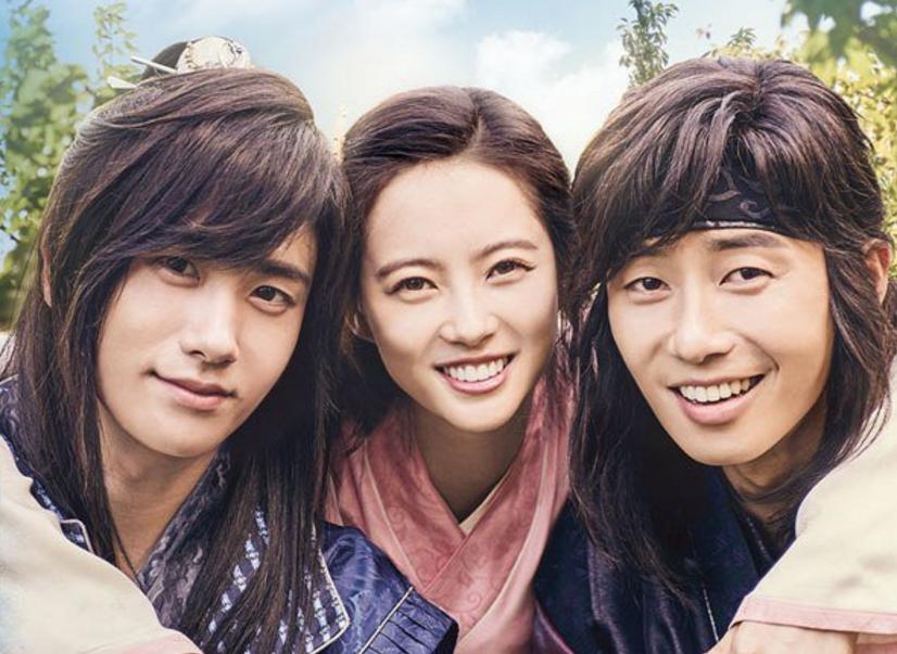 Hwarang Park Seo Joon Park Hyung Sik And Go Ara Poster 2