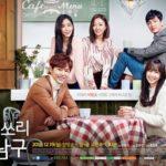 I'm Sorry Kang Nam Goo Official Poster 2 Horz