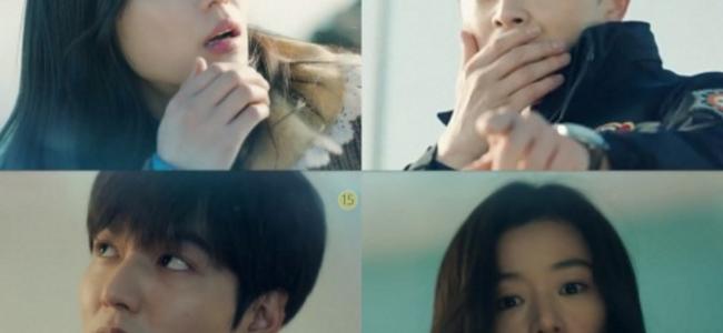 Lee Min Ho Jun Ji Hyun And Cameo Jo Jung Suk
