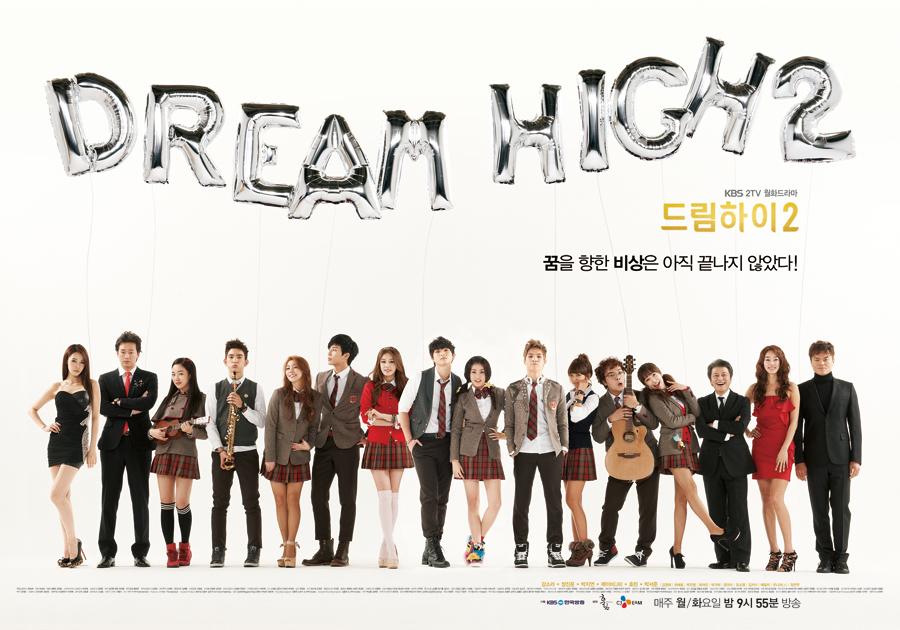 Park Seo Joon Kdrama Dream High 2 Poster 2