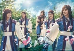 Park Seo Joon Kdrama Hwarang Poster 2