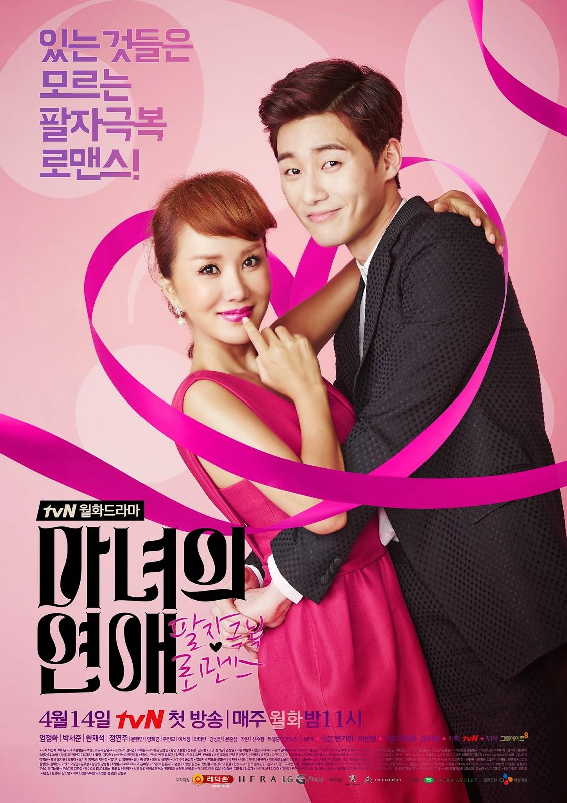 Park Seo Joon Kdrama Witch's Romance Poster 2