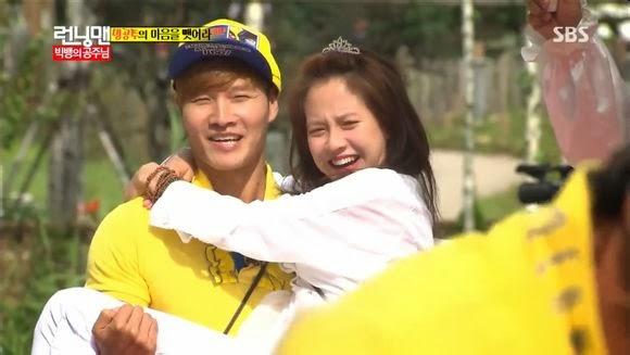 Song Ji Hyo And Kim Jong Kook Leaving Running Man 1