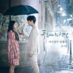 Sung Si Kyung Someday Somewhere Ost The Legend Of The Blue Sea 1
