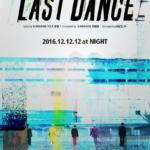 Teaser Big Bang Made Album 3