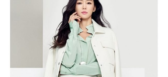 2017 Jun Ji Hyun's Photo For MICHAA