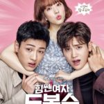 "Profil Lengkap Pemain Kdrama ""Strong Woman Do Bong Soon"""
