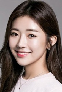 My Only Love Song Kdrama Kim Yeon Seo
