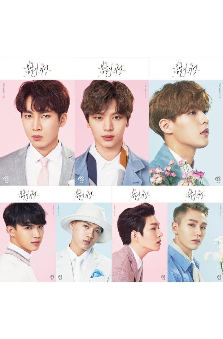 Yook Sung Jae BtoB Poster 4