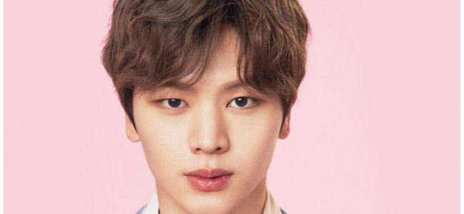 Yook Sung Jae Handsome Photo 2017