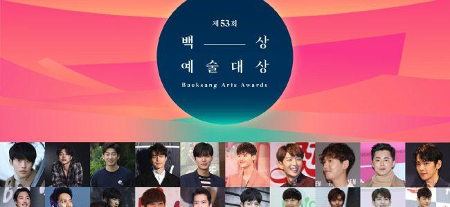 The 53rd Baeksang Arts Awards 1