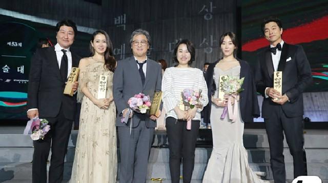 The 53rd Baeksang Arts Awards 2