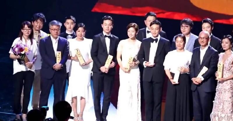 The 53rd Baeksang Arts Awards 3