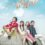 Profil Lengkap Para Pemain K-Drama Beautiful Gong Shim