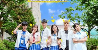 Poster Web Drama Best Mistake